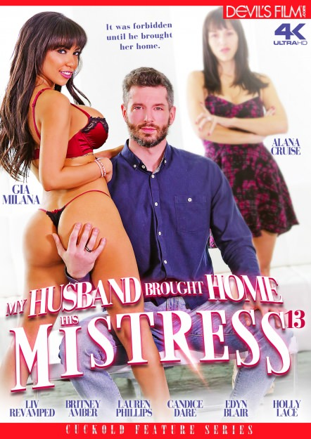 My Husband Brought Home is Mistress #13 DVD