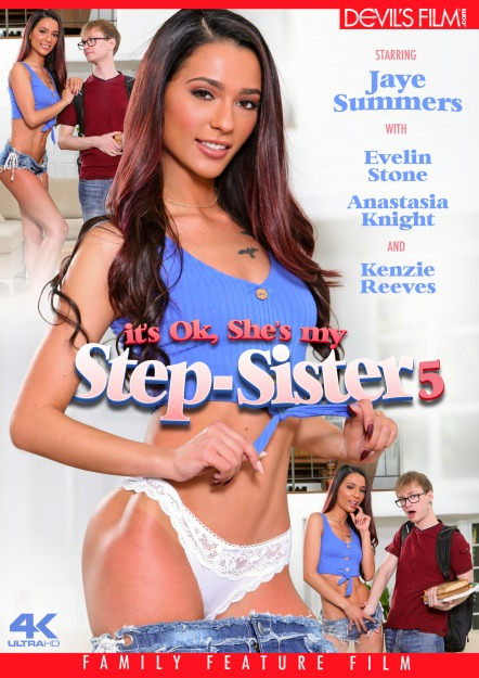 It's Okay She's My StepSister #05 DVD