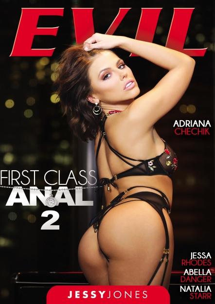 First Class Anal #02 DVD