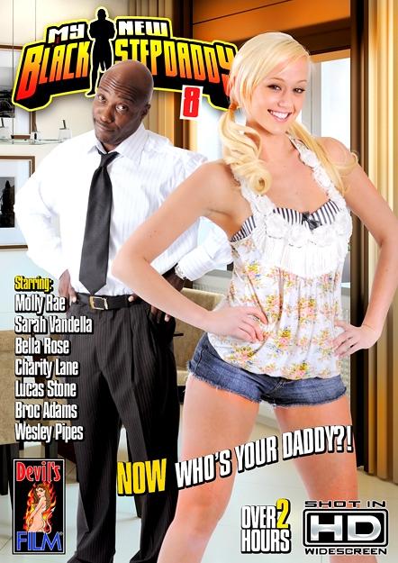My New Black Stepdaddy #08