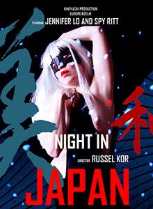 A Night in Japan DVD