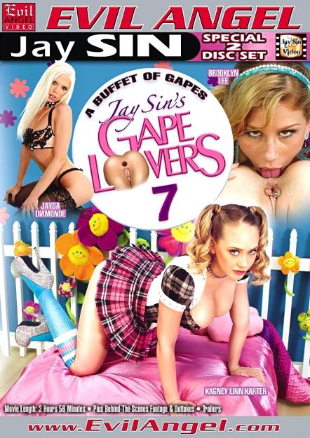 Gape Lovers #07