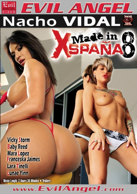 Made in Xspana #08 DVD