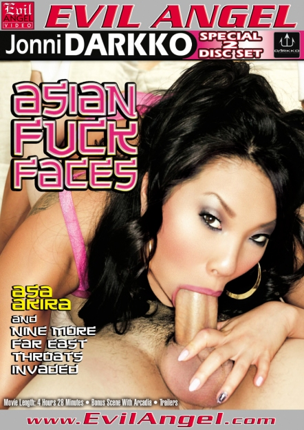 Asian Fuck Faces DVD