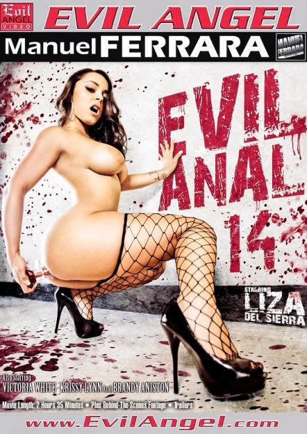 Evil Anal #14 DVD