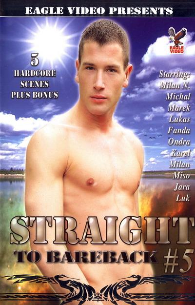 straight to bareback #05