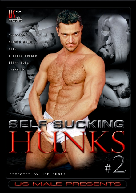 Self Sucking Hunks #02