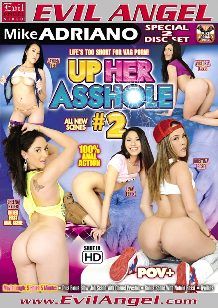 Up Her Asshole #02