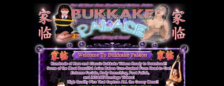 Bukkake free site
