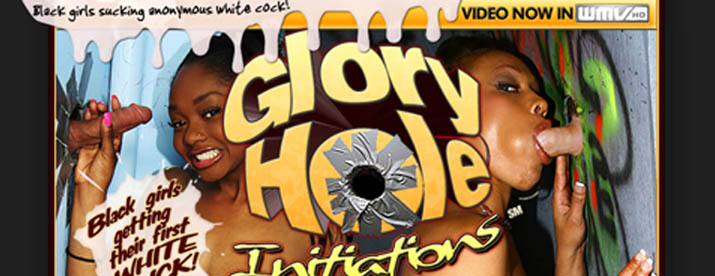 glory hole initiations review