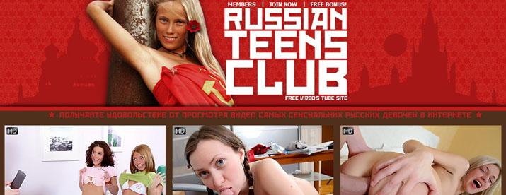 Teens Porn Megaporn Free 113