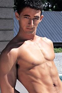 Shane Rockland