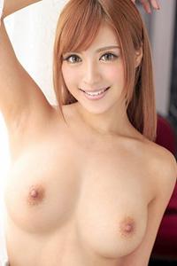 Christine Kitajima