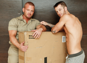 Familiar Package