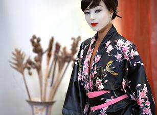 Geisha Scène 2