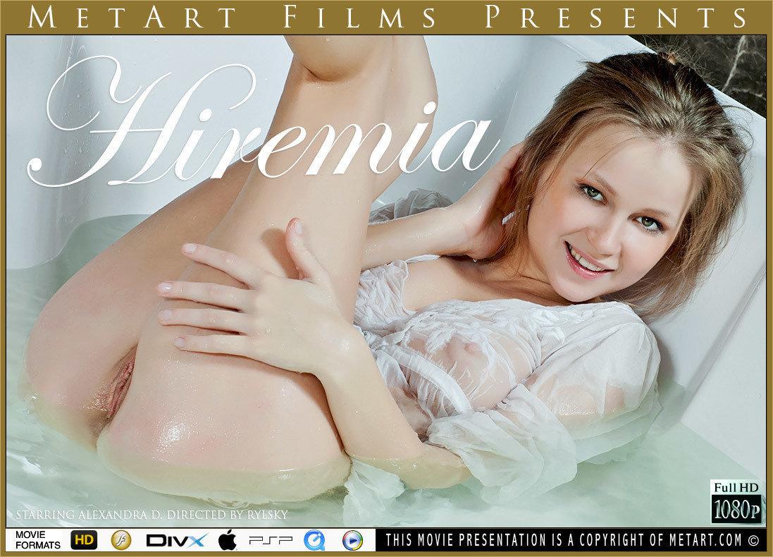 Hiremia