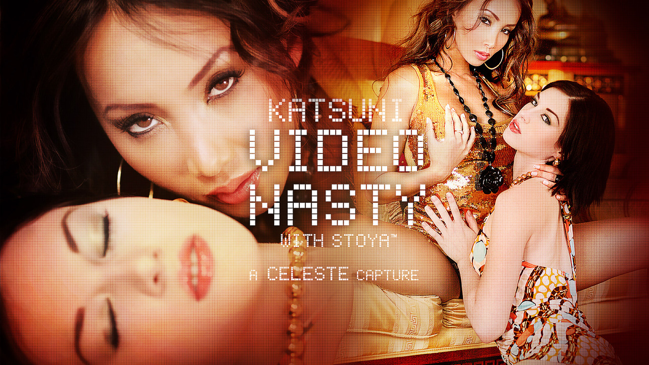 Katsuni Video Nasty 4 Scène 1