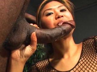 Asian Pussy Juice