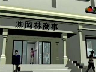 In The Case Of Prisoners From Saori Fujiwara - Cra