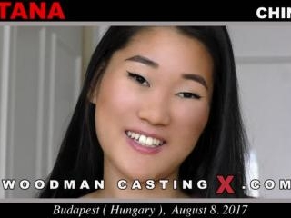 Katana casting