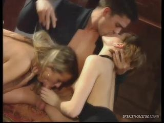 Lynn Stone,  Mandy Bright and  Petra Short in Gang